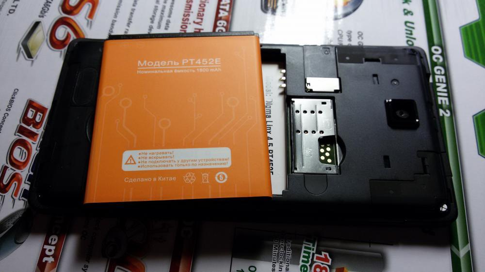 Аккумуляторы в Москве  цены на батерейки купить